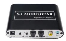 Digital audio decoder   5.1 Audio Gear    digital sound recorder  free shipping
