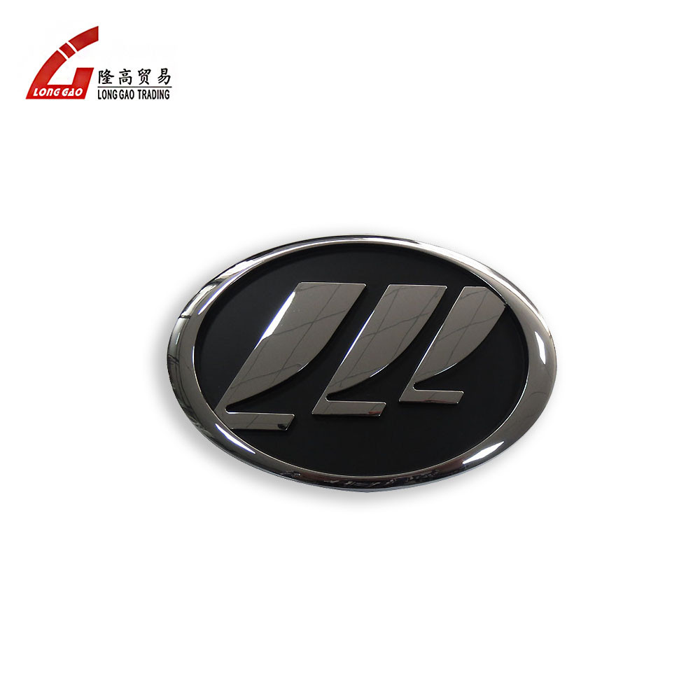 Custom auto emblems badge make your own car emblem