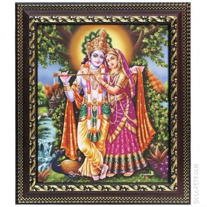 Sri Krishna & Radha Photo Frame