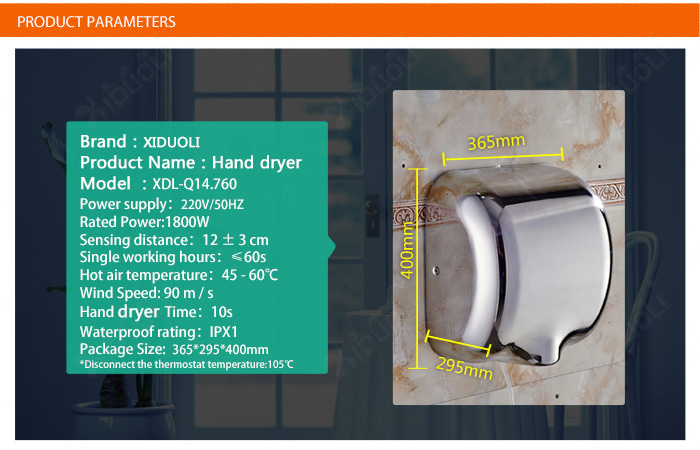 2015 Automatic hand dryer portable hand dryer Q14.760