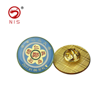 Factory direct sale metal lapel pin badge