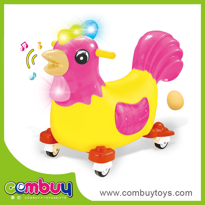 Hot Sale Kids Ride On Animal Toy Animal Robot For Sale