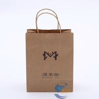 Economic promotional eco friendly paper shopping bag
