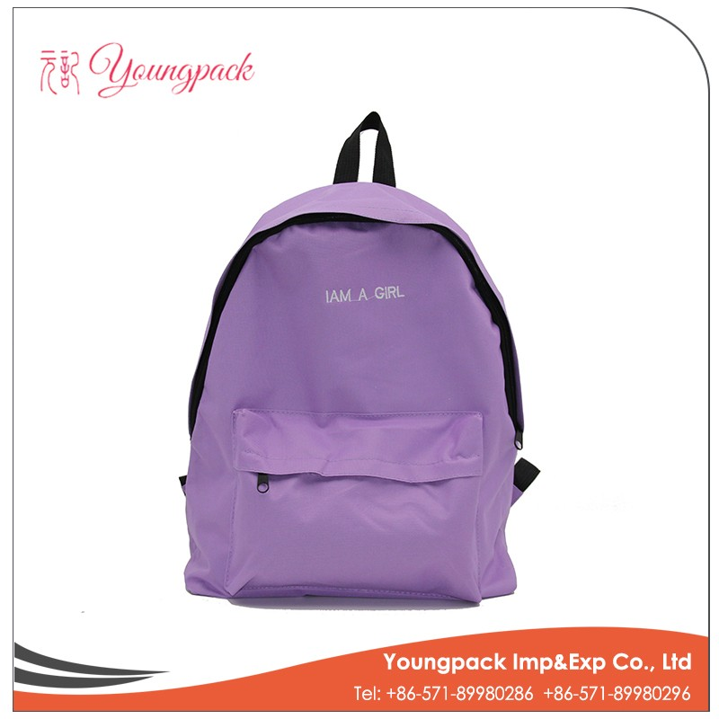 Wholesale China Supplier Online Shopping New Products Kids ...