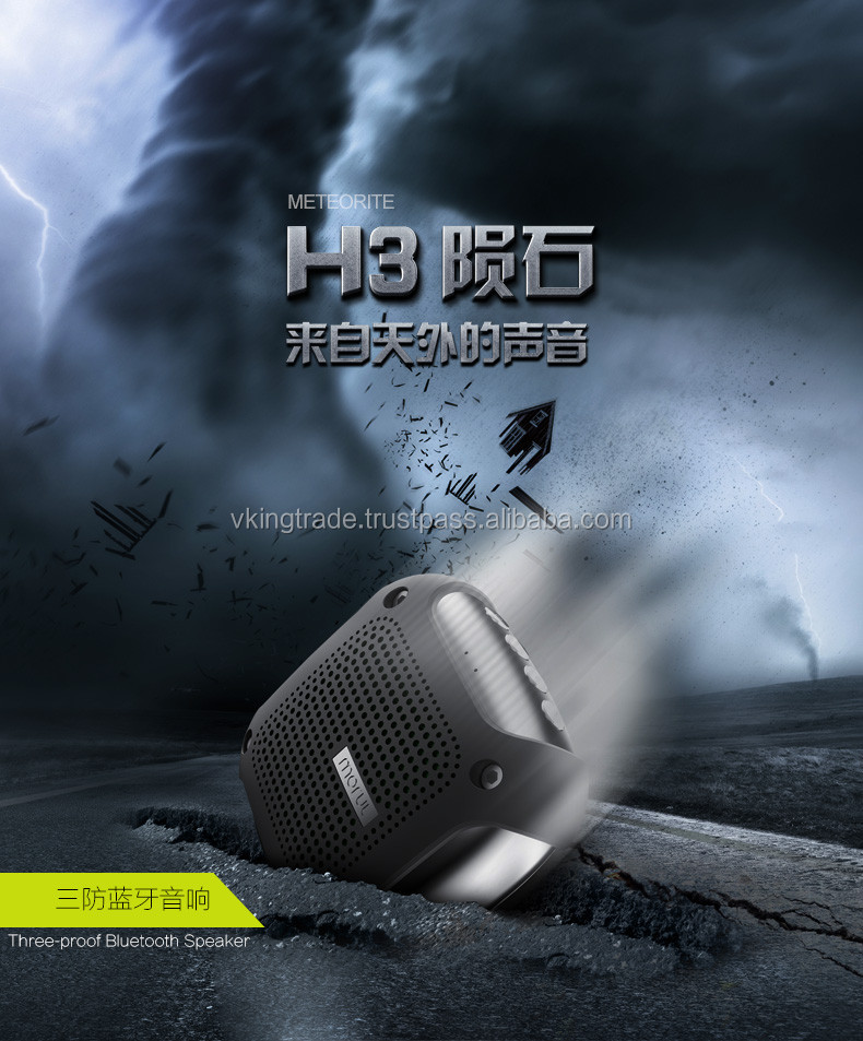VKING MORUL MOFI H3 Bluetooth 4.1 Waterproof Bluetooth Speaker Wireless
