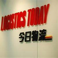 factory supplying universal logistics services