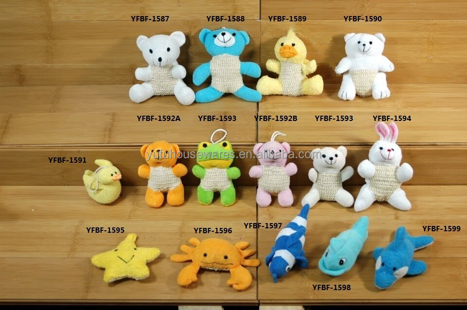 Baby Spong, Baby Spong Suppliers and Manufacturers at Alibaba.com