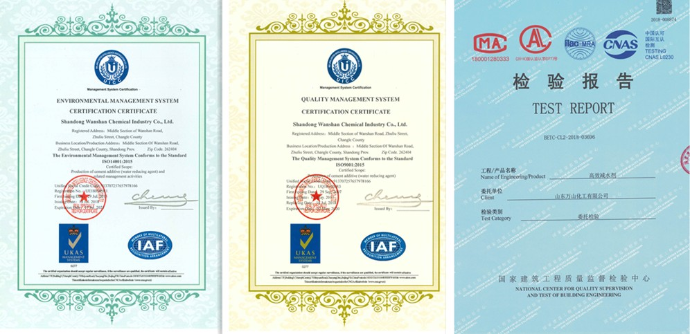 ISO14001 9001 CNAS
