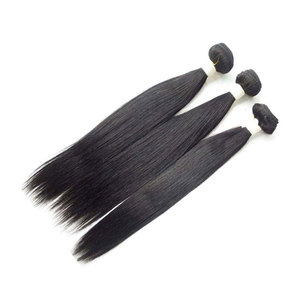 Cuticle Aligned Silky Virgin Hair 22 Inch Brazilian Straight Weave