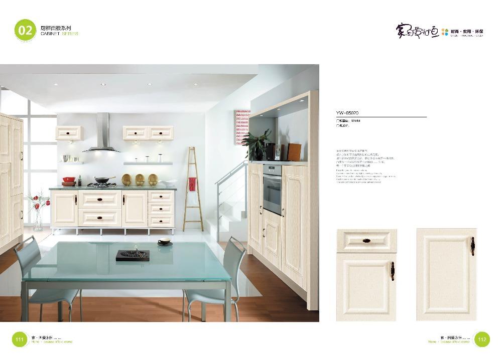 Givré verre coloré ferme - portes d'armoires de cuisine-Armoire de ...