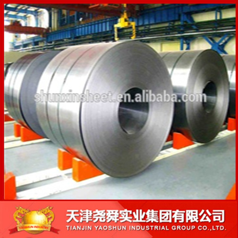 China manufacturer AISI carbon steel coil/ steel strip/ cold rolled steel coil