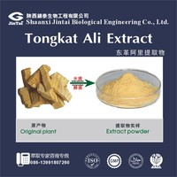 Factory Supply Tongkat Ali Extract 10:1 50:1 100:1 Powder Form