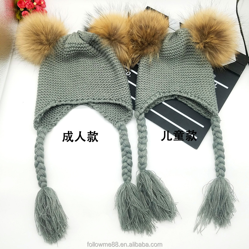 Promotional winter women and children knitted beanie hats with double fur balls earmuffs pompom pigtails hats