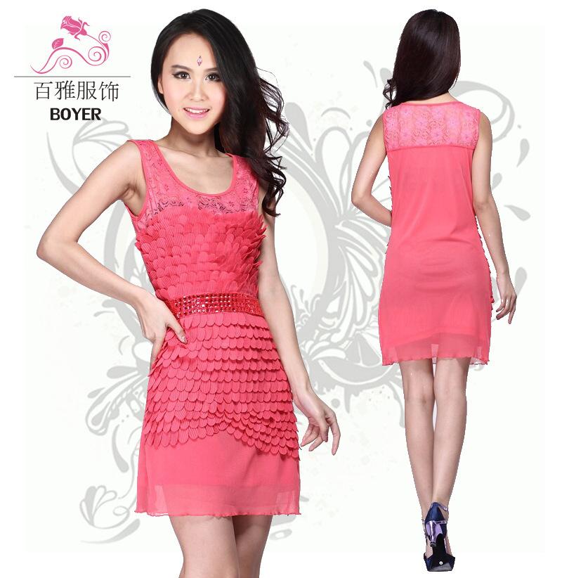 7d69d6eb81b5 Cheap Balera Dancewear