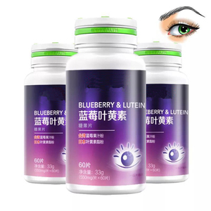 Oem service private label blueberry lutein ester tablet
