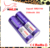Vapcell 3100mAh 35A li-ion battery inr21700 rechargeable batteries for electric bike/scooter
