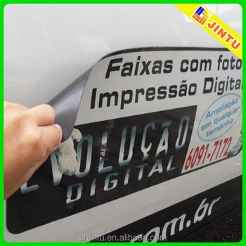 Car door vinyl magnetic decals with custom digital printing