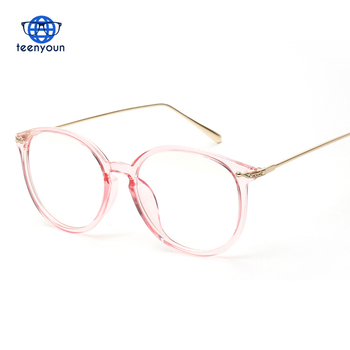 Glasses Frame With Lens Women Gold Myopia Optical Frames Spectacles ...