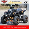 Cheap ATV For Sale (ATV001E)