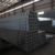 High Quality Galvanized Square And Rectangular Steel Pipes And Tubes