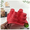 HIMI Baking 4 Cup Round party favors mould silicone Cupcake Birthday Party Baking 3-Tier Cupcake Pudding Chocolate Cake
