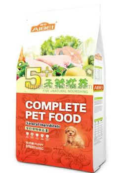 eb5b54600e5e5 Pet Food Factory Wholesale Bulk Dog Food Natural Dry Dog Food - Buy ...