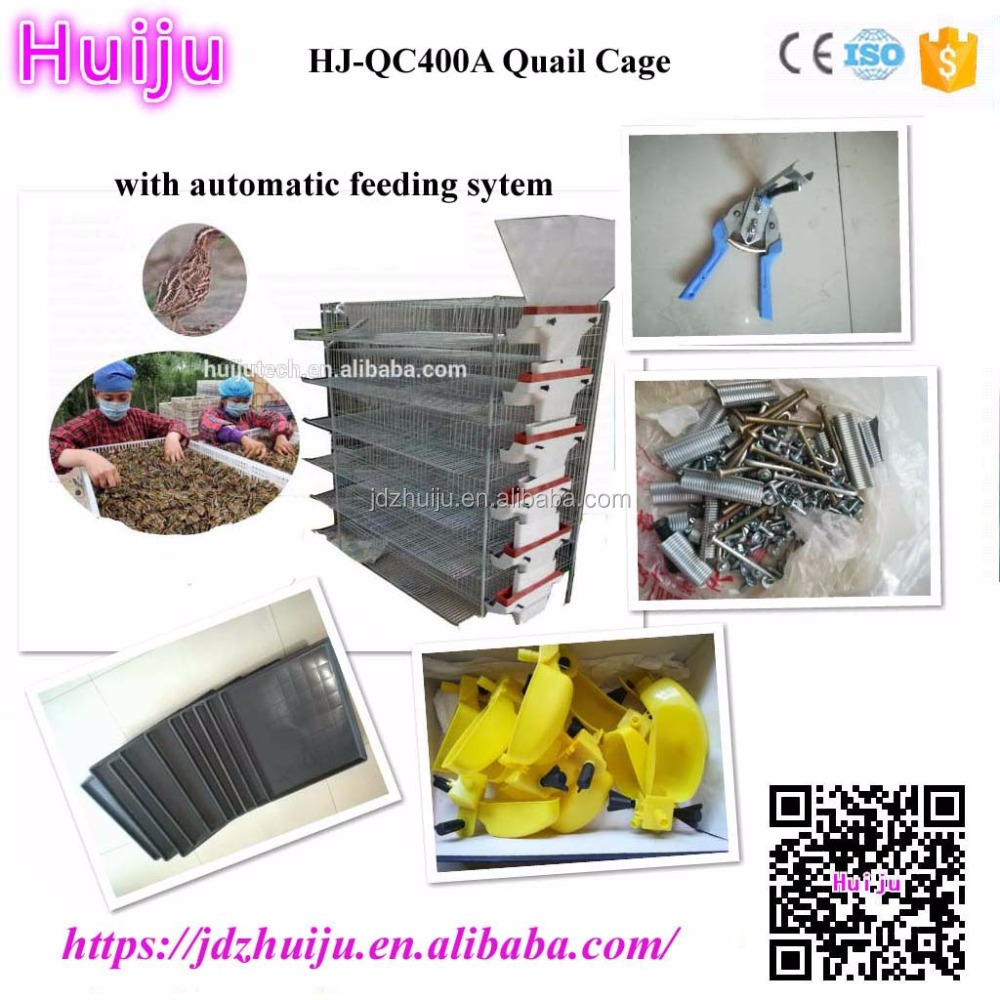 Quail cage system/quail cage with automatic feeder HJ-QC400A