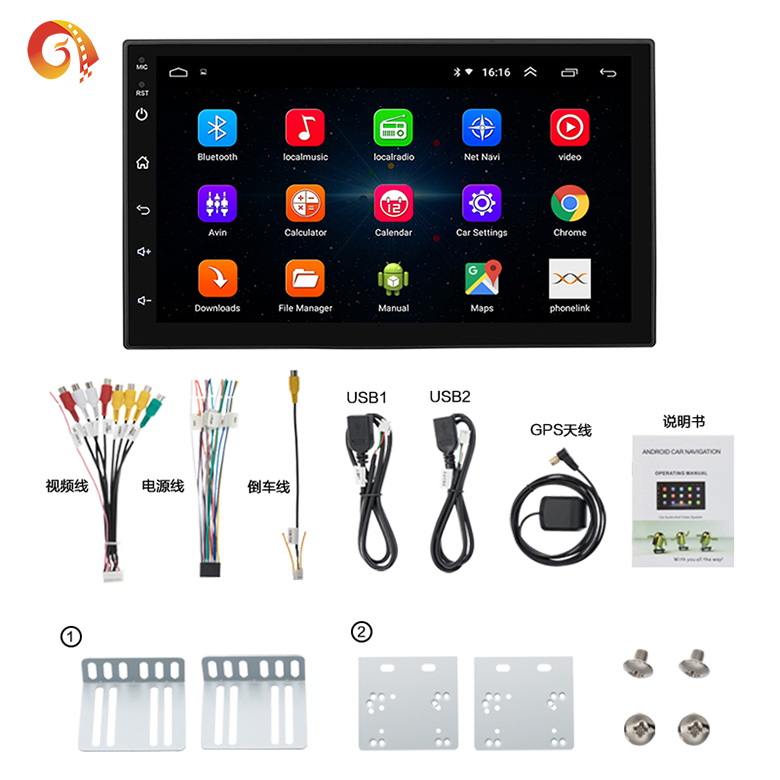 Best Selling 1024*600 Hd Touch Screen 7 Inch 4G Universal Android 8.1 Auto Radio Met Gps