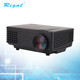 4 inch LCD ultra short throw android tablet projector