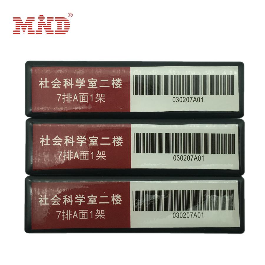 Long Strips PCB Anti metal UHF RFID Tag label