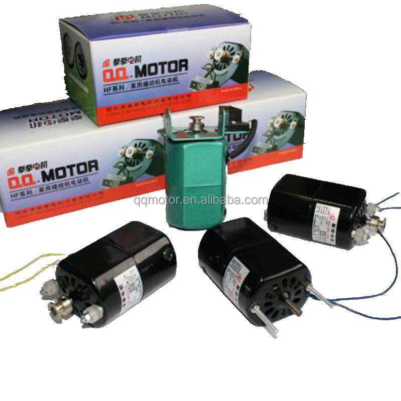 220v Fdm Clutch Motor For Industrial Sewing Machine Buy