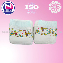 c7cfe3b8228 Low price of baby diapers free samples economic pack with cheap price free  samples