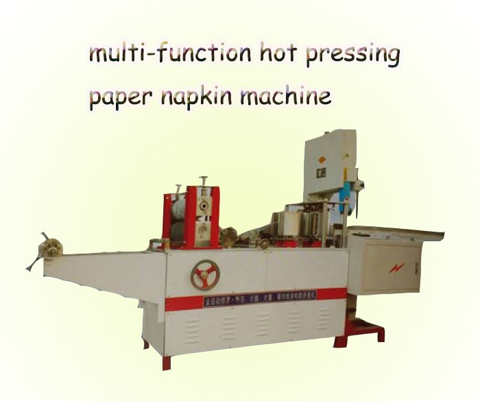 paper napkin machine6.jpg