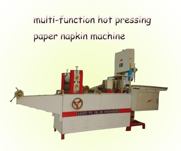 paper napkin machine6.jpg