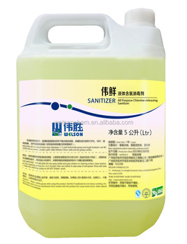 Food Grade Chlorine-releasing All Purpose Sanitizer Bulk Liquid Detergent -  Buy Bulk Liquid Detergent,Fairy Liquid Detergent,Multi Purpose Detergents