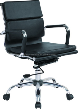chrome frame office chair guangdong office chair metal frame office