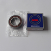 NSK deep groove ball bearing 60/32 DDU