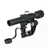 Tactica Sniper 4X26 Rifle Scope for Hunting Weapon Sight Cl1-0331