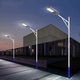 10 years China manufacturer of smart all in one solar led street light