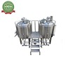 Diy Beer Brewing Equipment Mini Small Beer Brewery Equipment