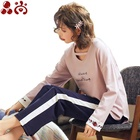 Best quality breastfeeding clothes maternity clothing winter wear