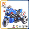 Chinese three wheel mini battery motorcycle for christmas gifts