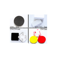 2017 new products sell on alibaba.com EVA high quality any types can be produced felt pad