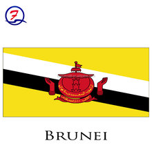 3D rendering of Brunei flag waving on blue sky