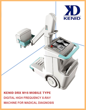 Ce Alibaba Supplier China Equipment Medical Mobile Digital X-ray ...