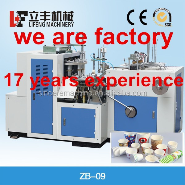 ZB-09 paper cup machine/price of COCOLA paper cup making machine