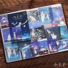 Японский Бумажный дневник Ван Гога Звездное небо, декоративные канцелярские наклейки, скрапбукинг, дневник, альбом, наклейка(Китай)