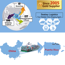 shipping from china to puerto rico shipping from china to puerto rico suppliers and at alibabacom