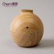 USB humidifier essential oil diffuser mini humidifier wood grain fragrance car use ultrasonic diffuser