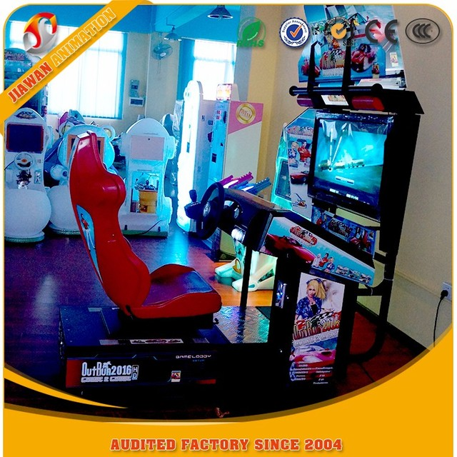 Free adult arcade game